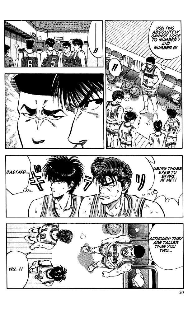 Slam Dunk 91 Page 4