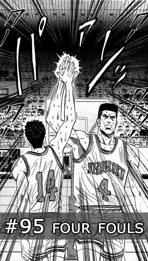 Slam Dunk 95 Page 2