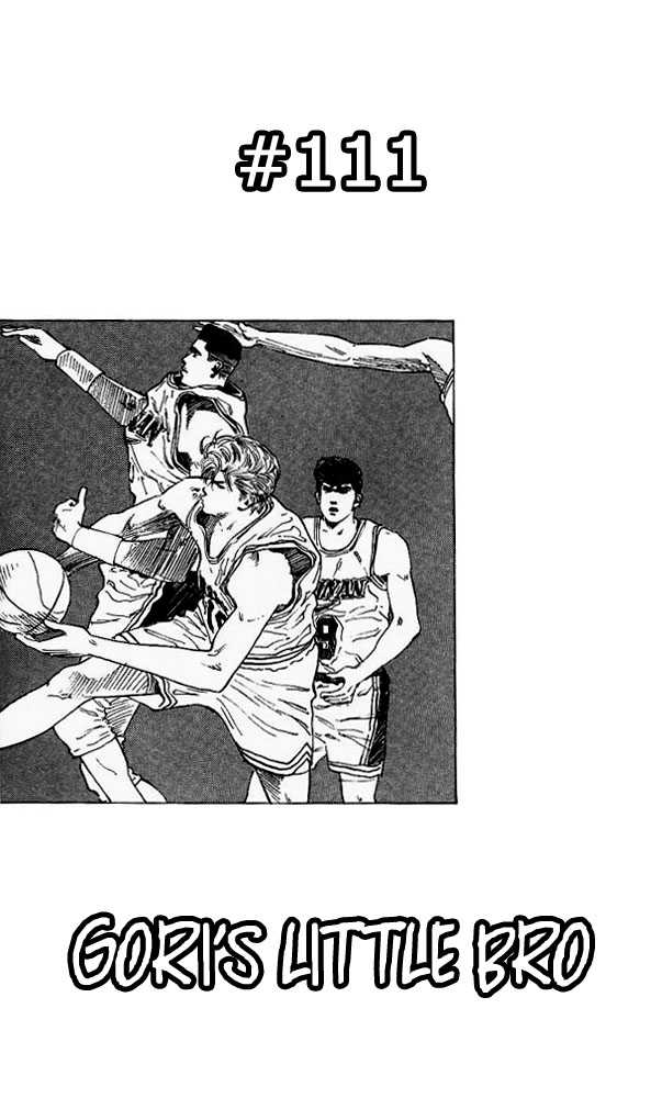 Slam Dunk 111 Page 1