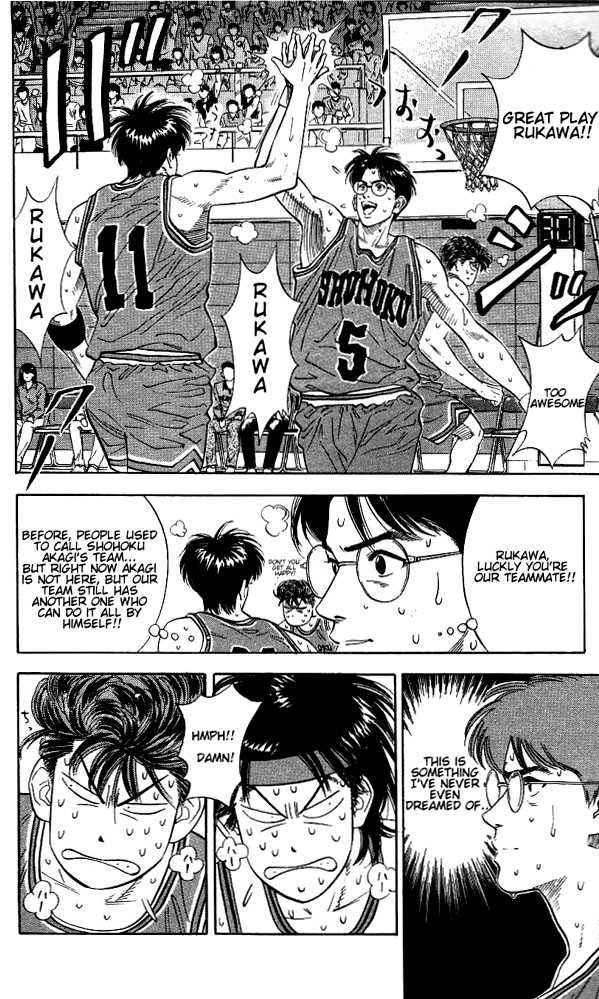 Slam Dunk 113 Page 2