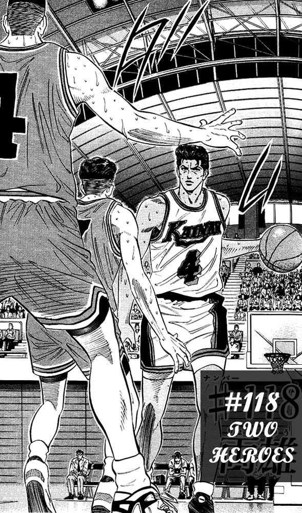 Slam Dunk 118 Page 1