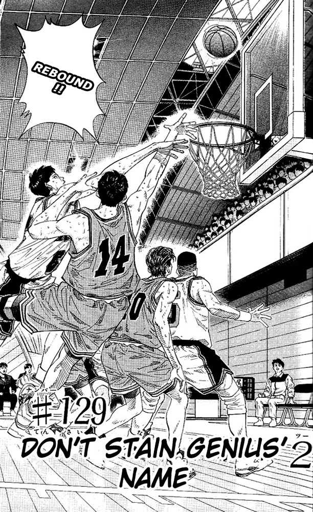 Slam Dunk 129 Page 1