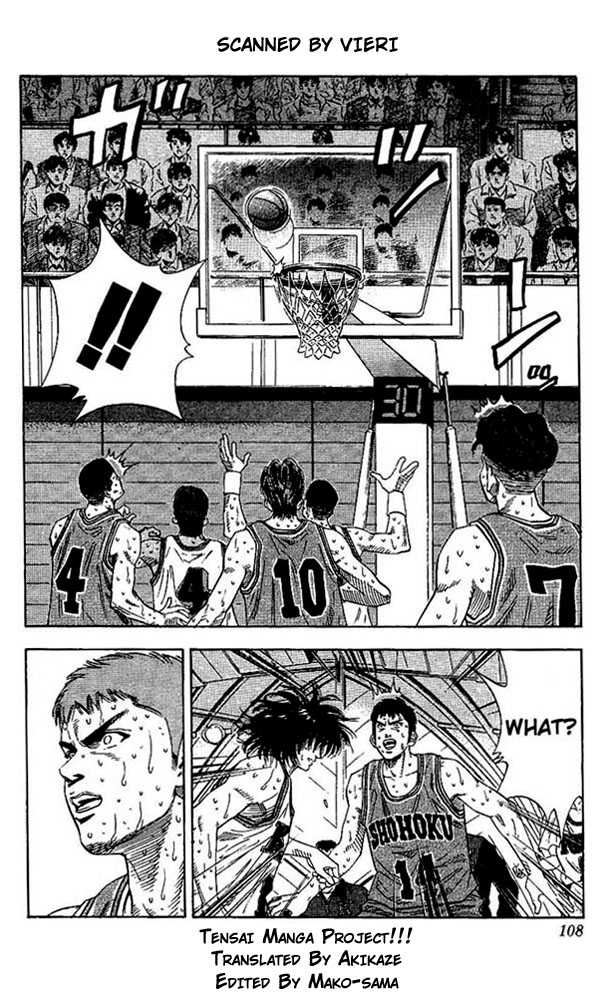 Slam Dunk 131 Page 2