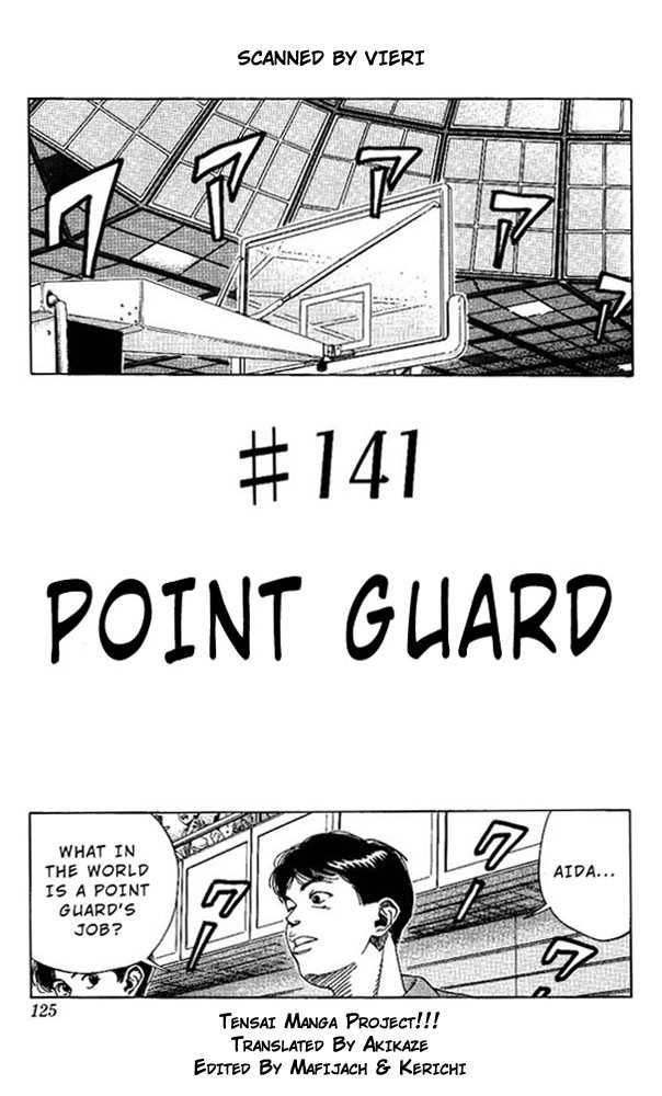 Slam Dunk 141 Page 1