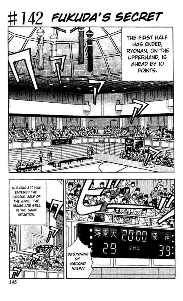 Slam Dunk 142 Page 1