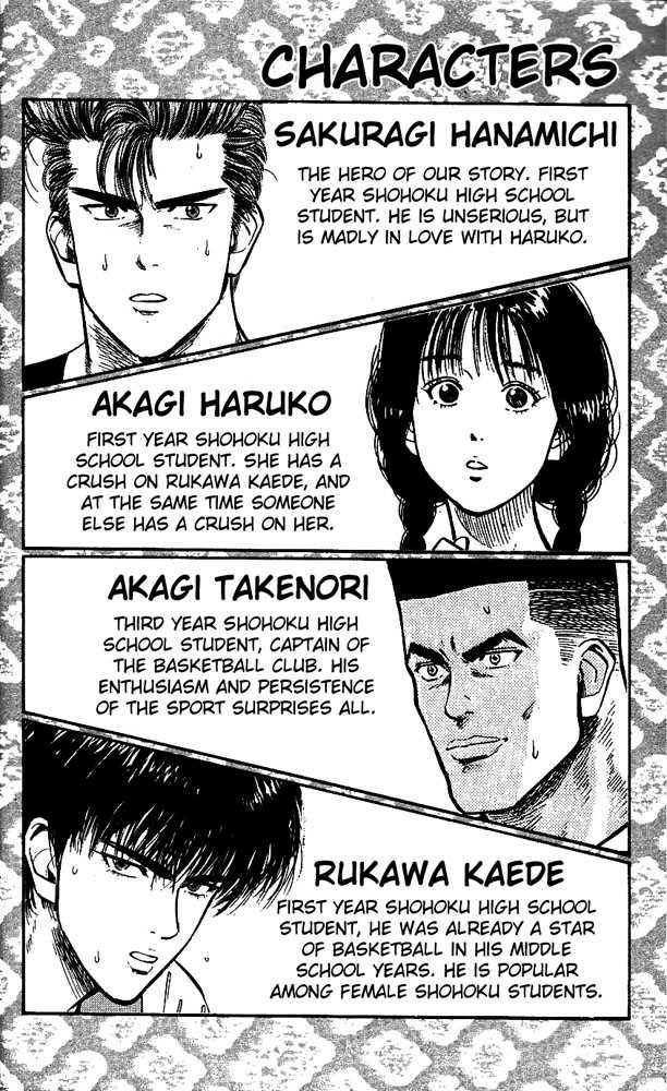 Slam Dunk 144 Page 2