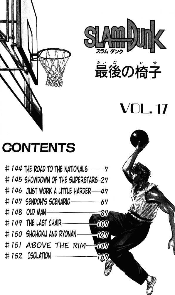 Slam Dunk 144 Page 4