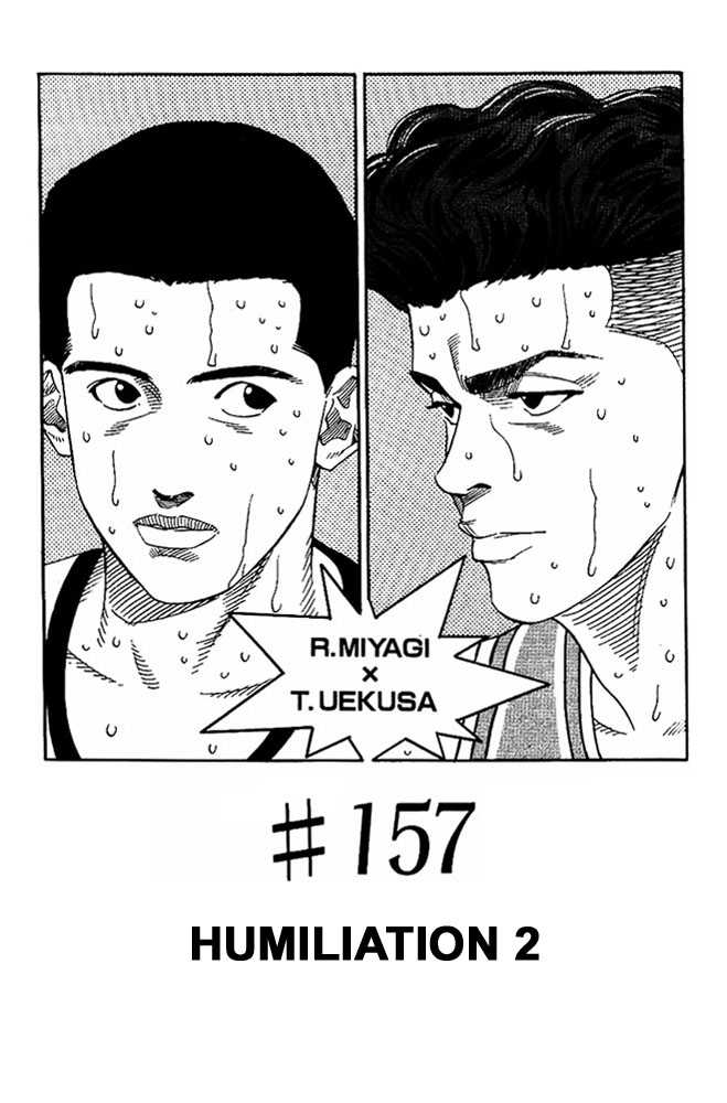 Slam Dunk 157 Page 1