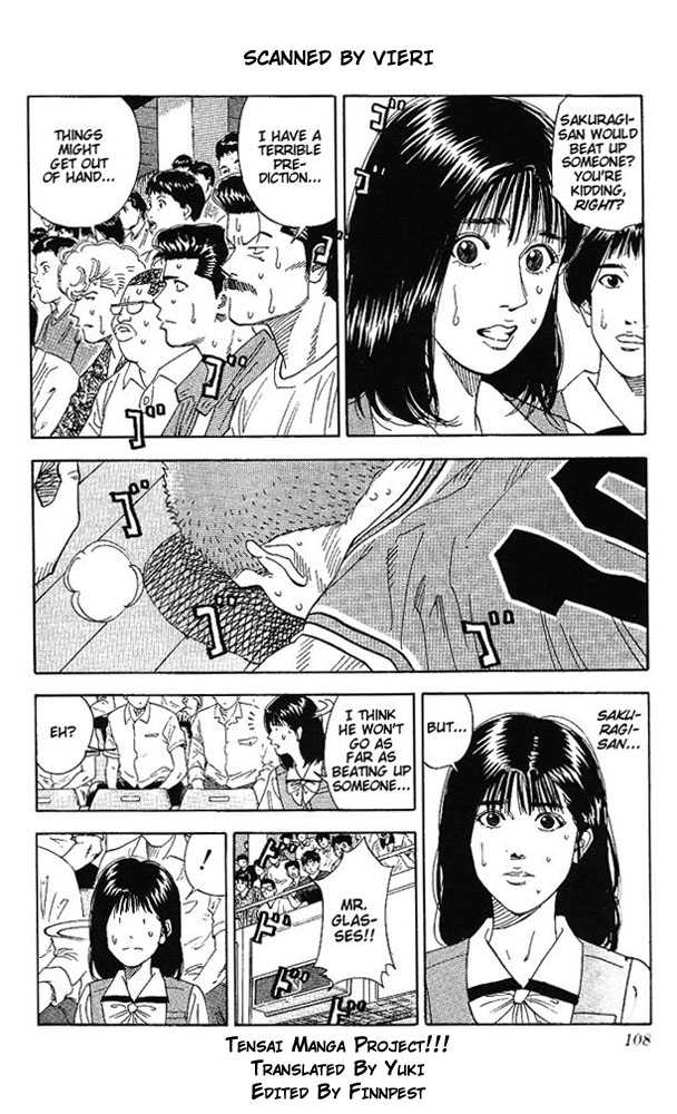 Slam Dunk 158 Page 2