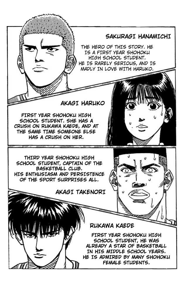 Slam Dunk 162 Page 2