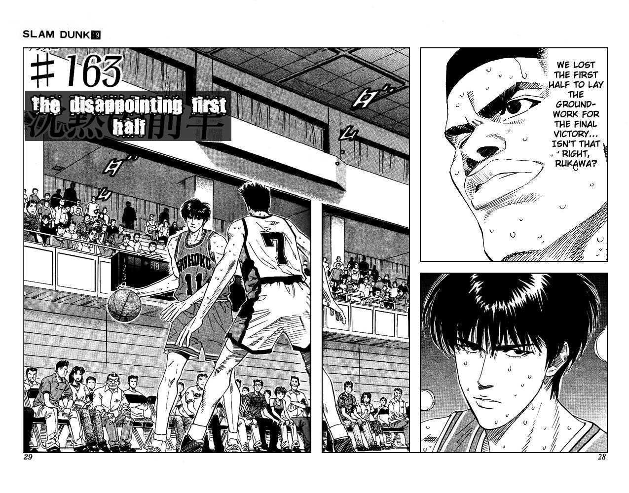Slam Dunk 163 Page 2