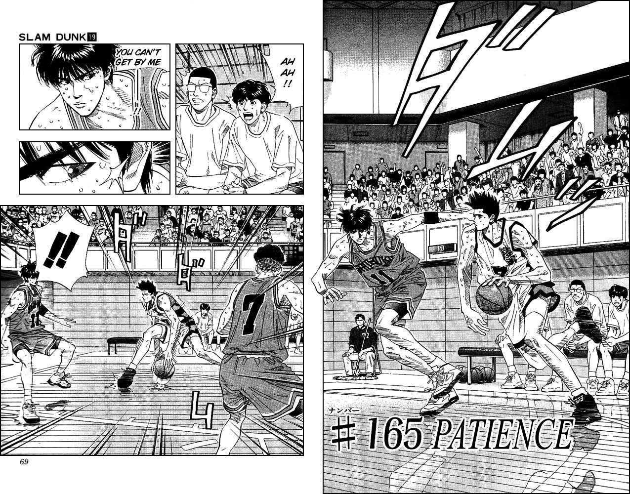 Slam Dunk 165 Page 2