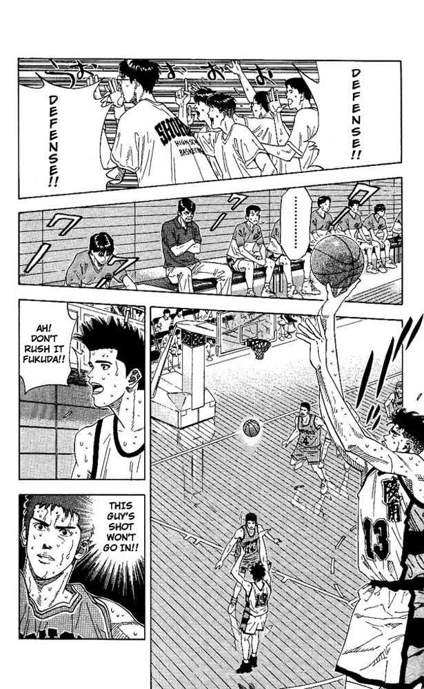 Slam Dunk 168 Page 2