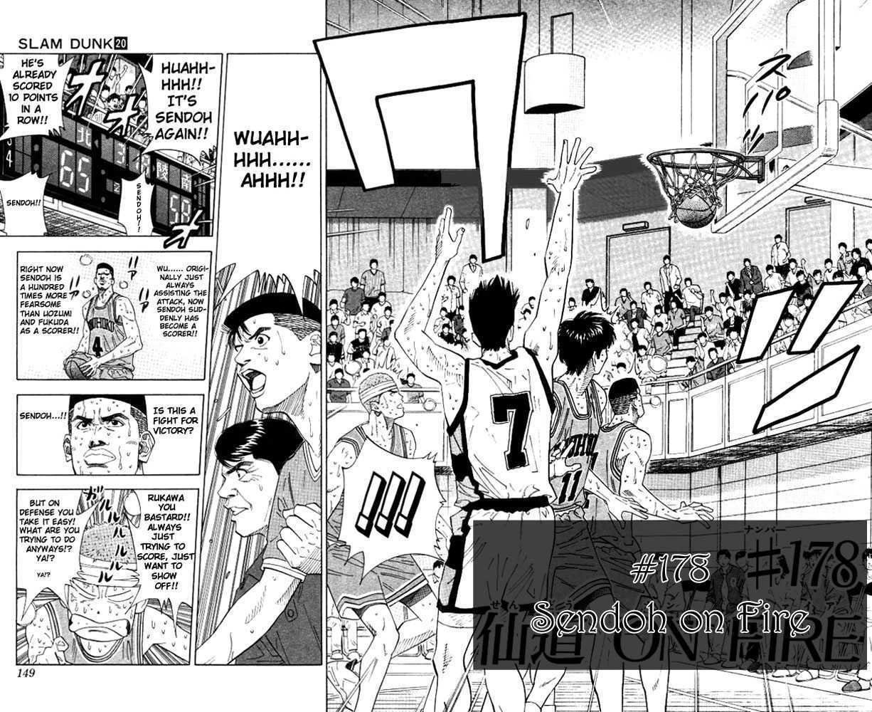Slam Dunk 178 Page 2