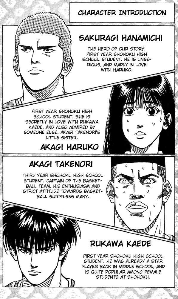 Slam Dunk 198 Page 2