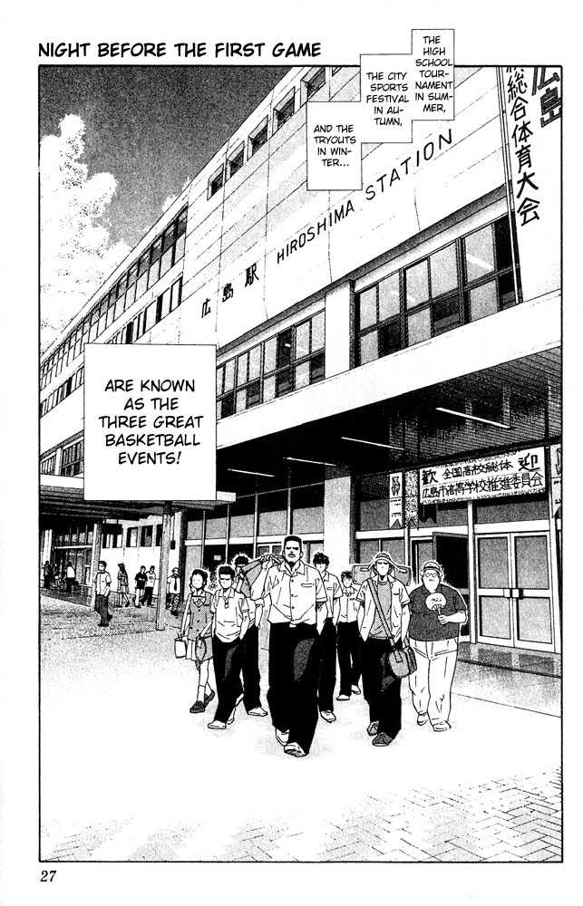 Slam Dunk 199 Page 1