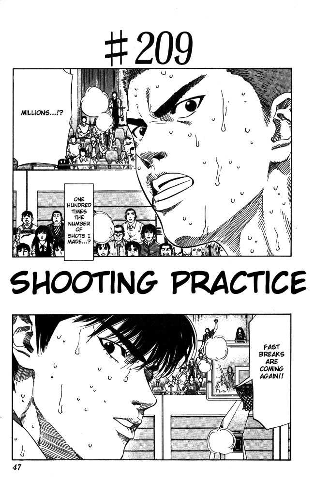 Slam Dunk 209 Page 1