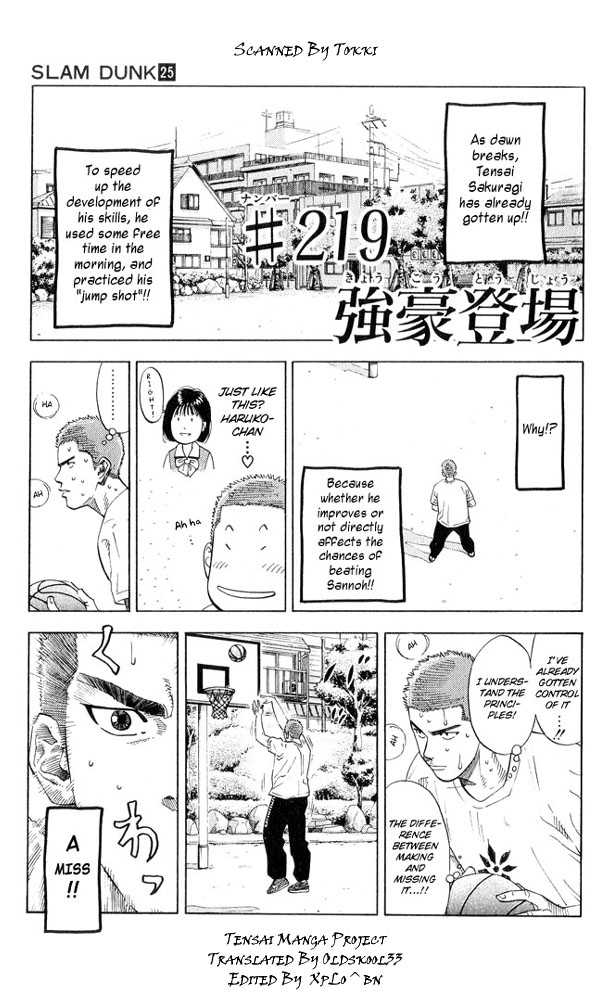 Slam Dunk 219 Page 1