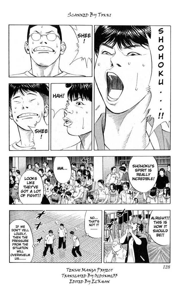 Slam Dunk 222 Page 2