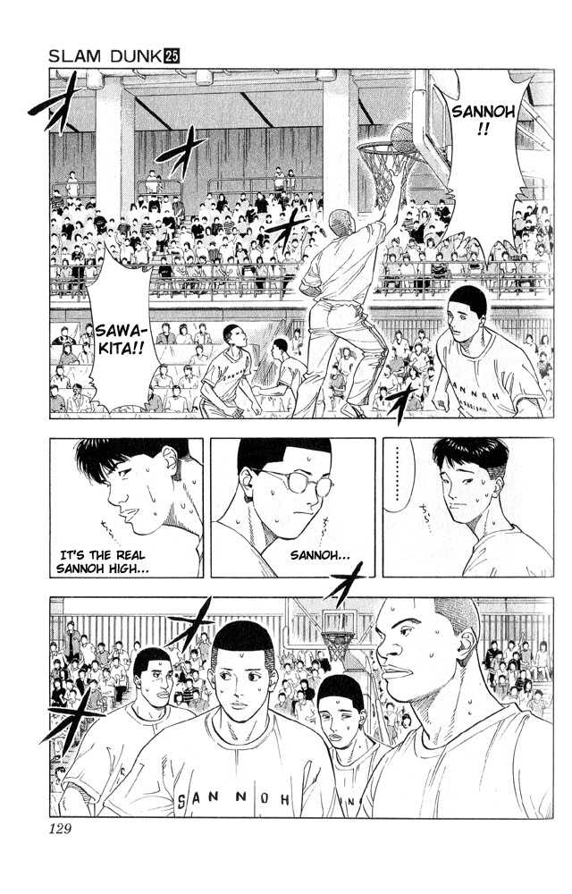 Slam Dunk 222 Page 3