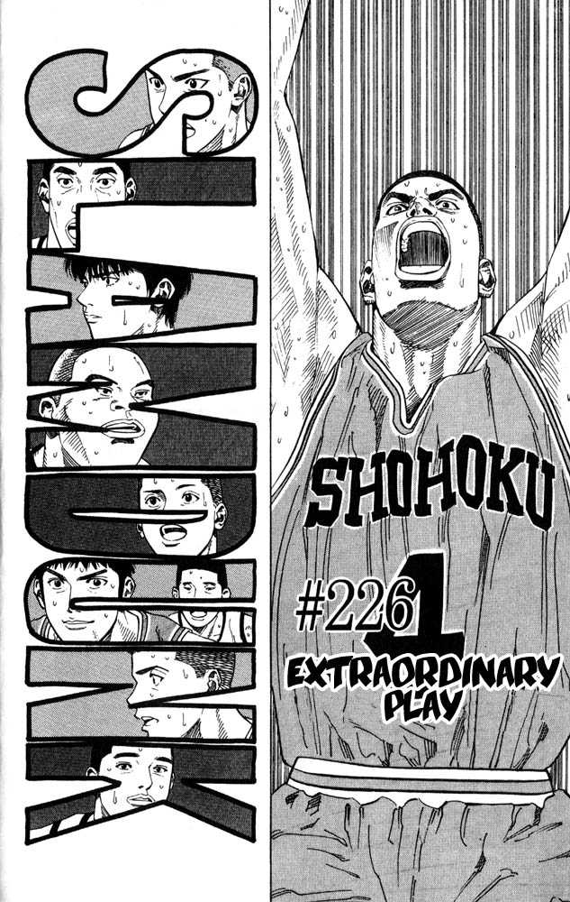 Slam Dunk 226 Page 2