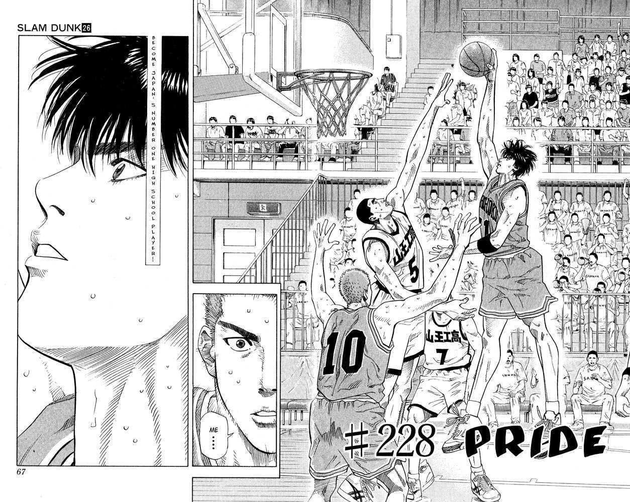 Slam Dunk 228 Page 2