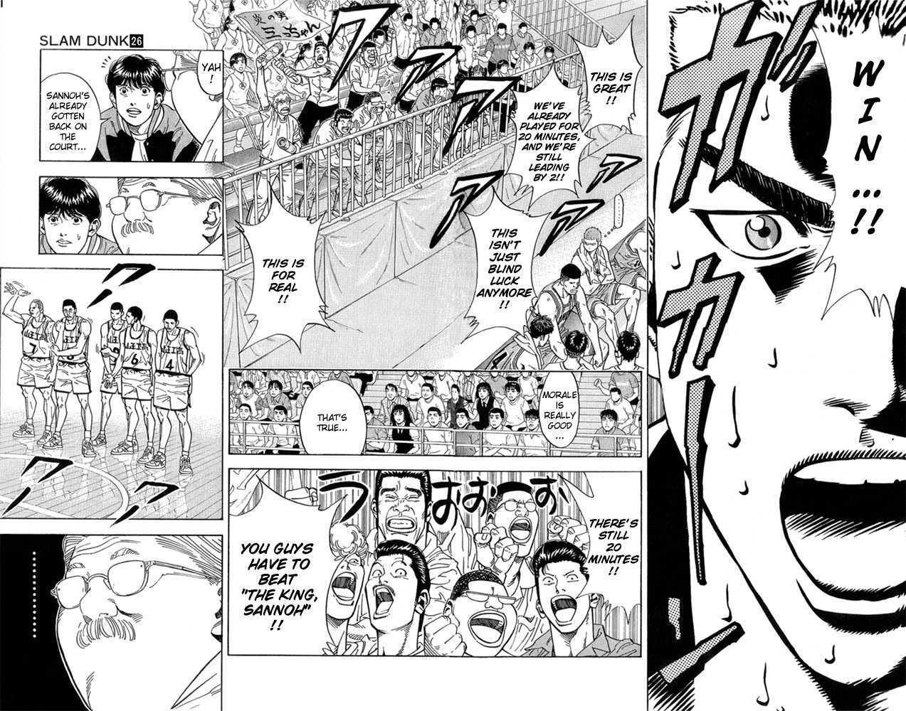 Slam Dunk 233 Page 2