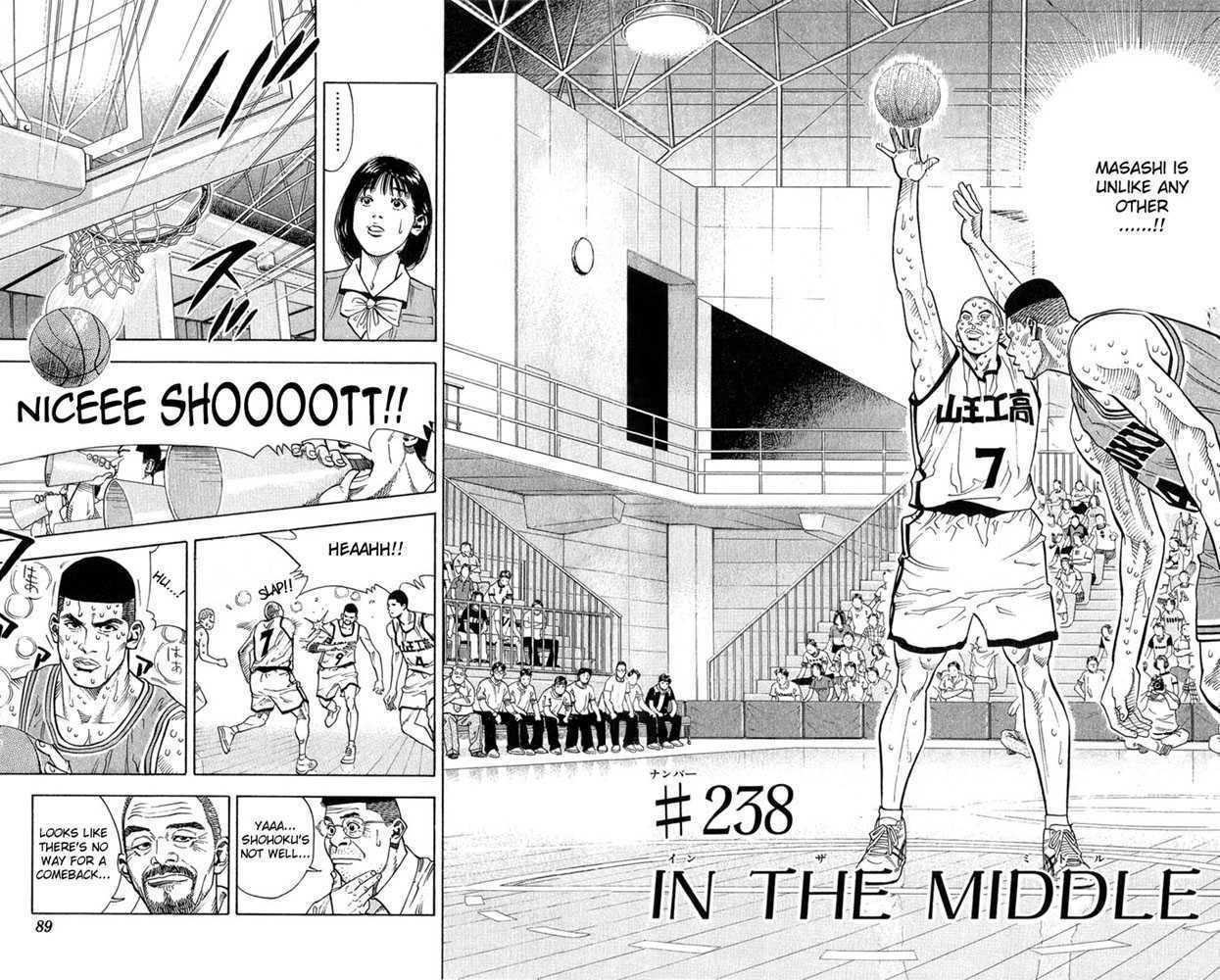 Slam Dunk 238 Page 2