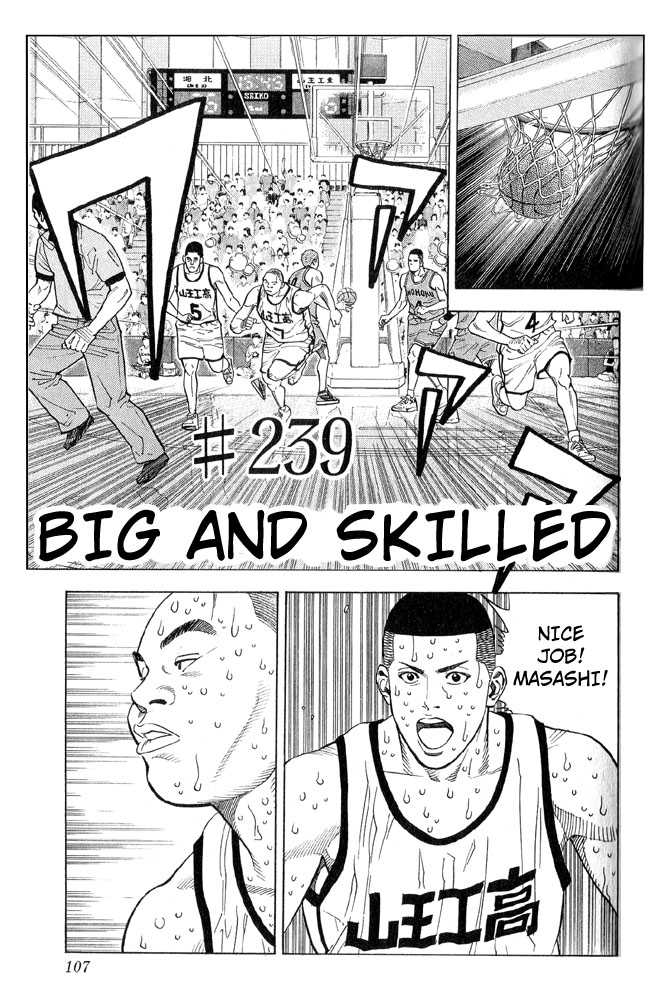 Slam Dunk 239 Page 1