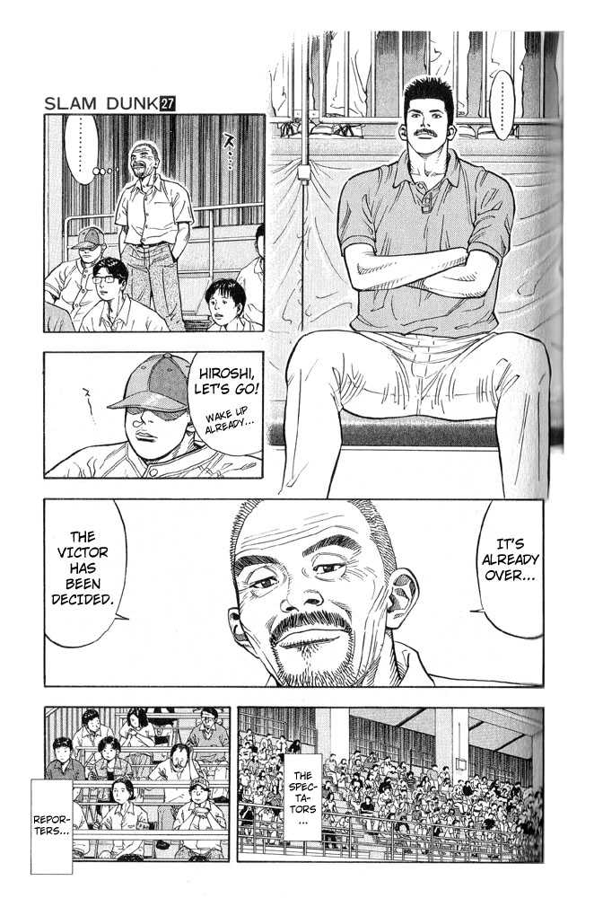 Slam Dunk 239 Page 3
