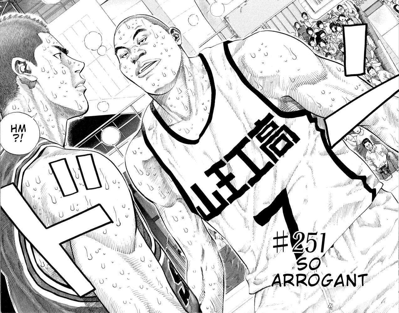Slam Dunk 251 Page 2
