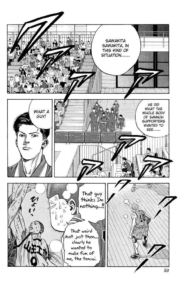 Slam Dunk 254 Page 3