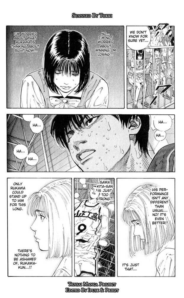 Slam Dunk 256 Page 2