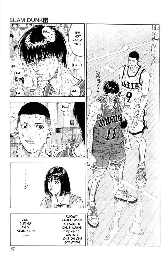 Slam Dunk 256 Page 3