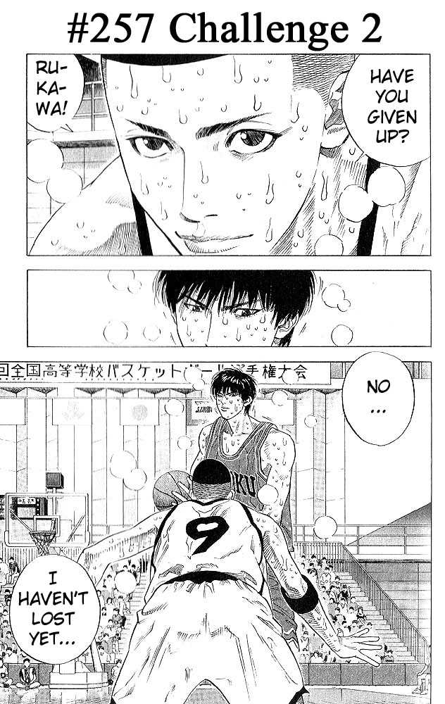Slam Dunk 257 Page 1