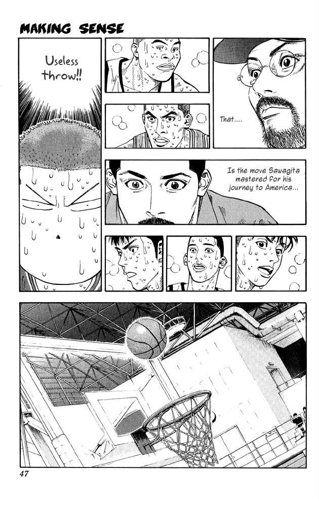 Slam Dunk 263 Page 1