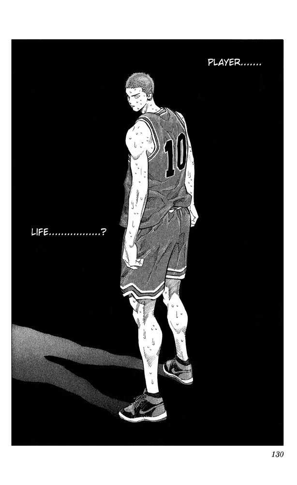 Slam Dunk 267 Page 1