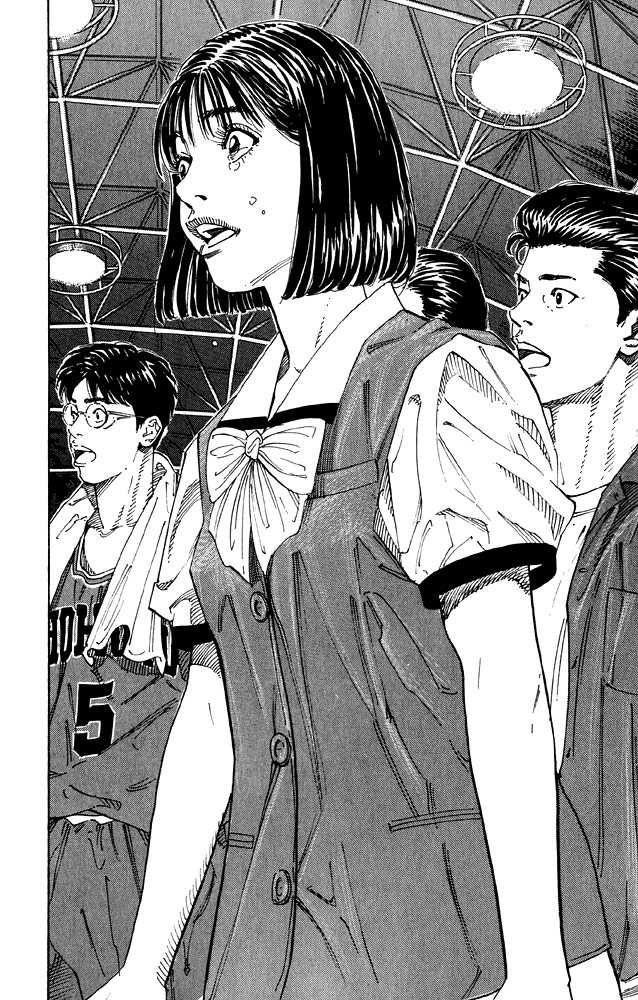 Slam Dunk 276 Page 4