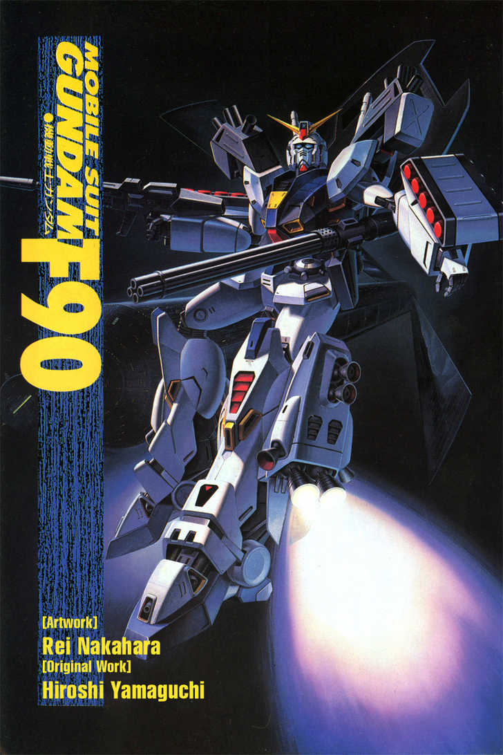 Mobile Suit Gundam F90 0 Page 2