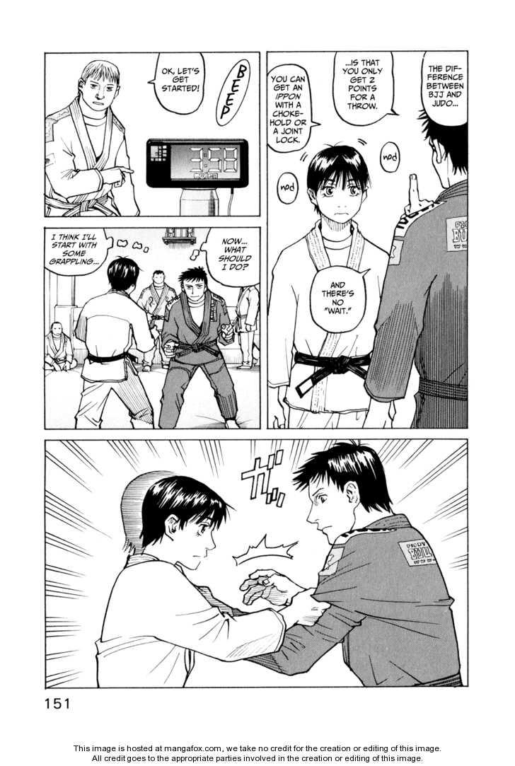 All-Rounder Meguru 26 Page 3