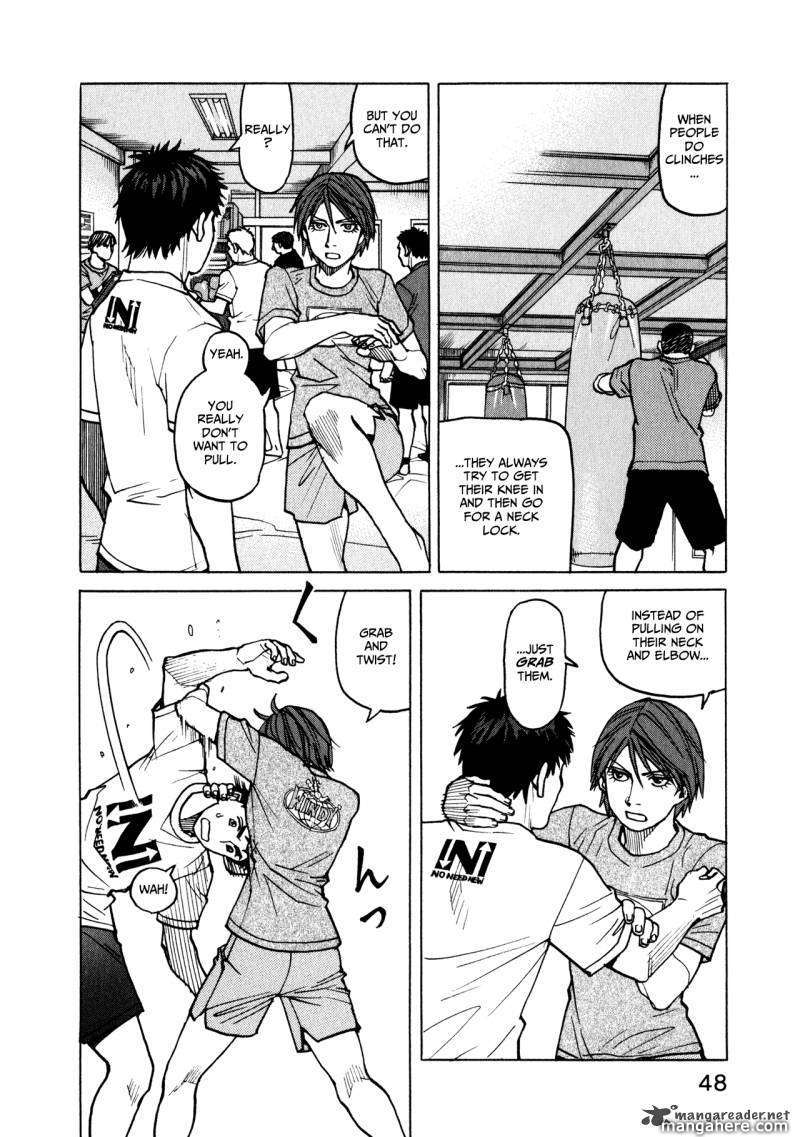 All-Rounder Meguru 41 Page 2