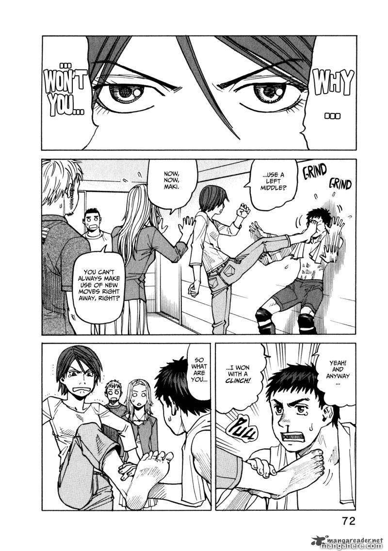 All-Rounder Meguru 42 Page 2