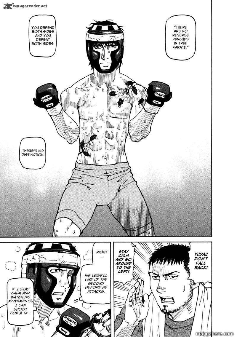 All-Rounder Meguru 45 Page 3