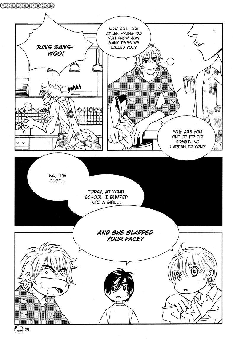 Peter Panda 2 Page 2