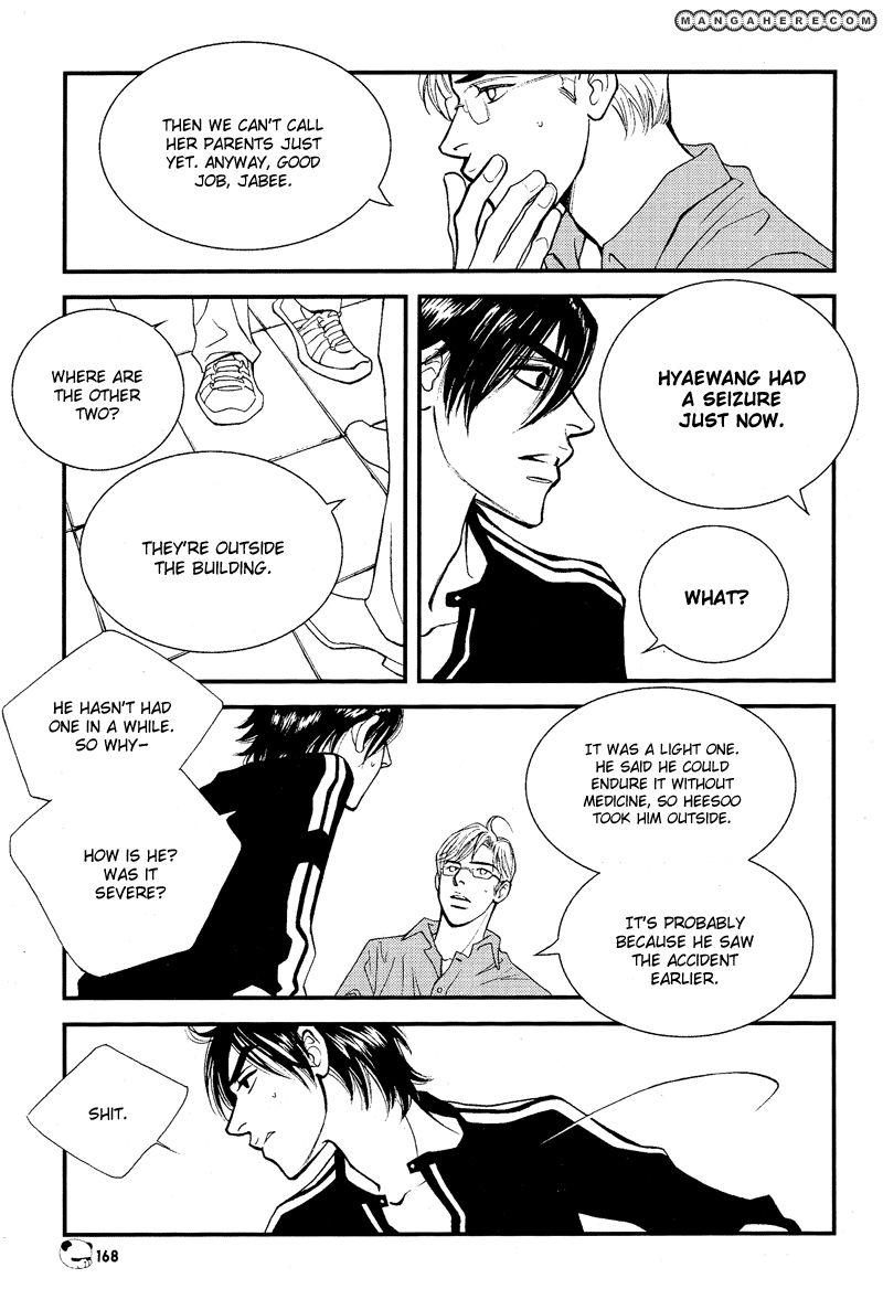 Peter Panda 6 Page 2