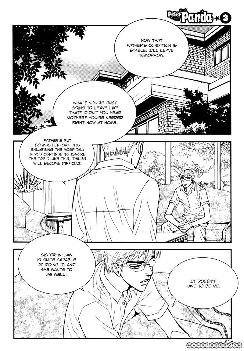 Peter Panda 17 Page 1