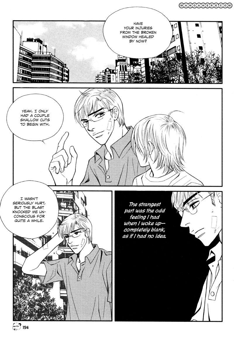 Peter Panda 24 Page 2