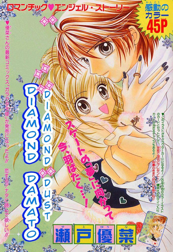 Nemurihime ni Hyakumankai no Kiss 4 Page 1
