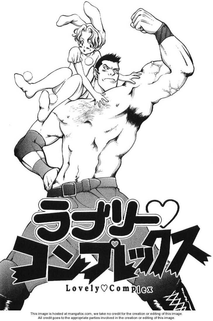 Tonari no Shibafu 3 Page 2