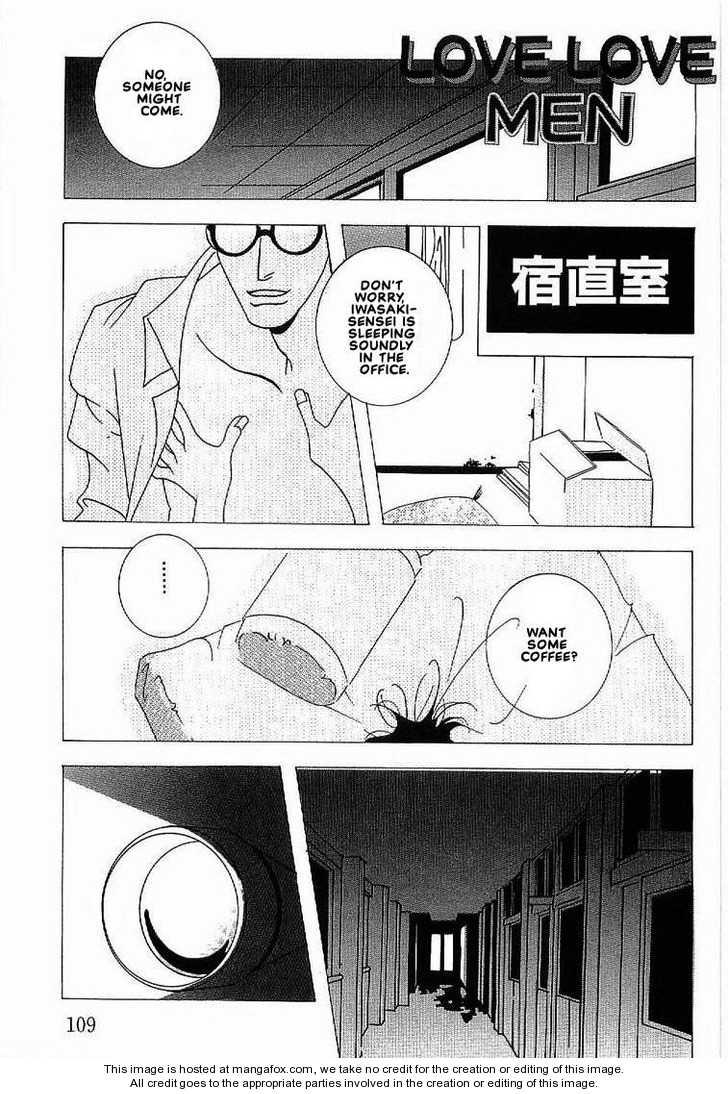 Tonari no Shibafu 5 Page 2